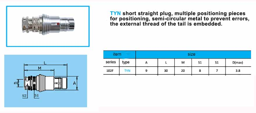 TYN.102F Straight short plug, Fischer alternative connector, with arc shape metal guides,back nut with threaded.
